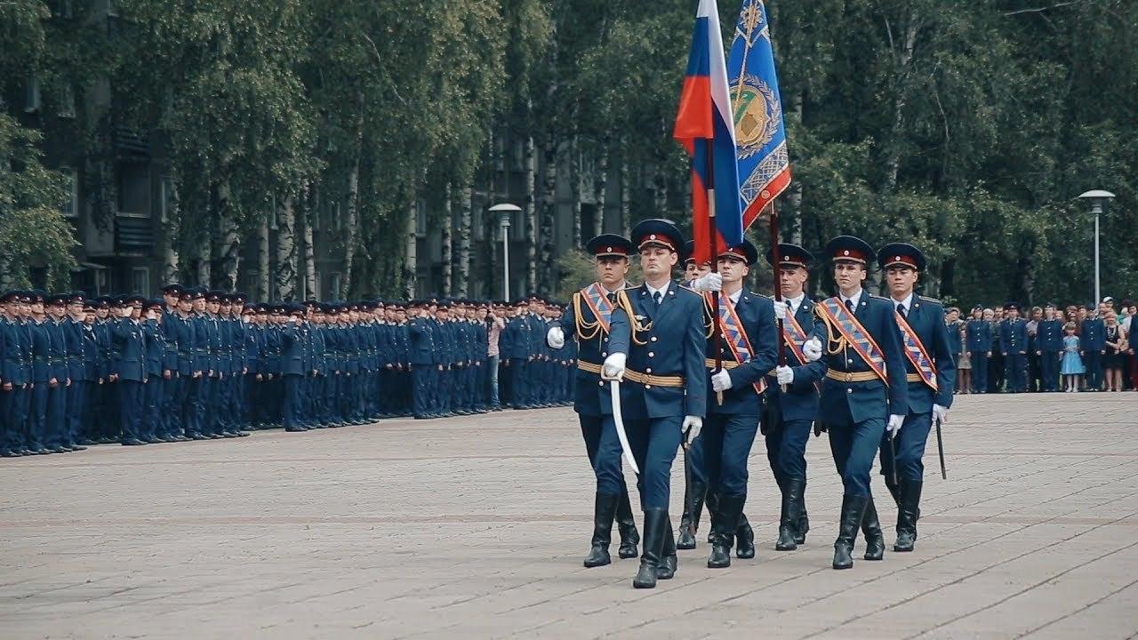 Кузбасский институт ФСИН РФ