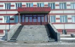 Омская академия МВД России