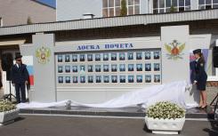 Рязанская академия ФСИН России