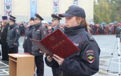 Уральский юридический институт МВД