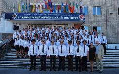 Владимирский юридический институт ФСИН