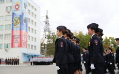 Волгоградская академия МВД России