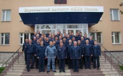 Воронежский институт ФСИН России