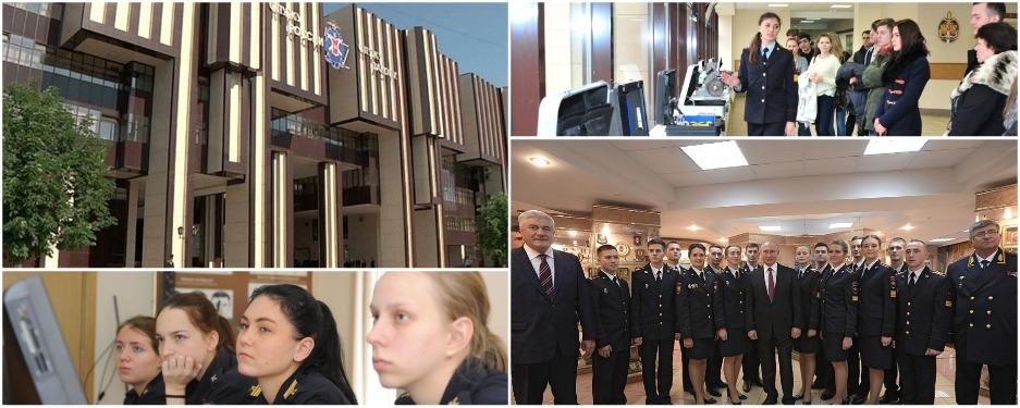 Московский университет Министерства внутренних дел Российской Федерации имени В. Я. Кикотя