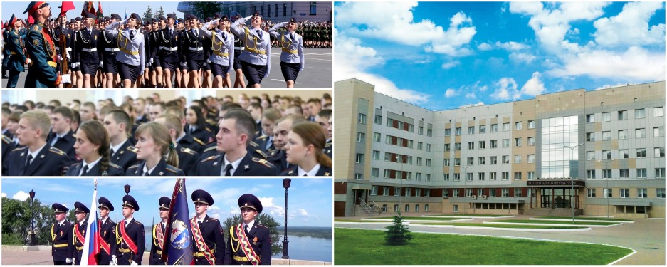 Академия МВД РФ в Нижнем Новгороде