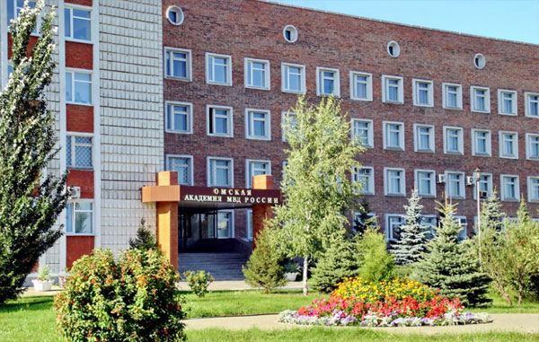Омская академия МВД России: факультеты, поступление, условия обучения и отзывы