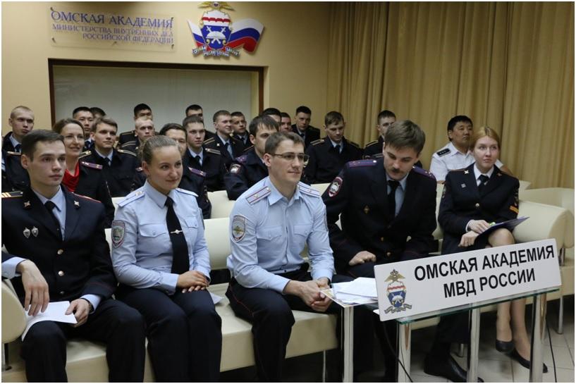 Студенты Омской академии МВД России