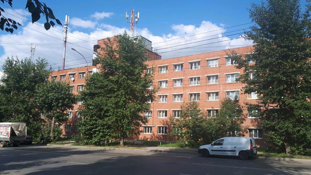 Общежитие Уральского Юридического института МВД России