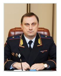 Архипов Д.Н. – начальник Нижегородской академии МВД России