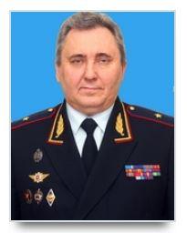 Третьяков В.И - начальник Волгоградской академии МВД России