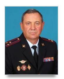 Плешаков С.В. - заместитель начальника Волгоградской академии МВД России