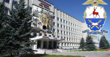 Нижегородская академия МВД России: официальный сайт, проходные баллы, отзывы курсантов