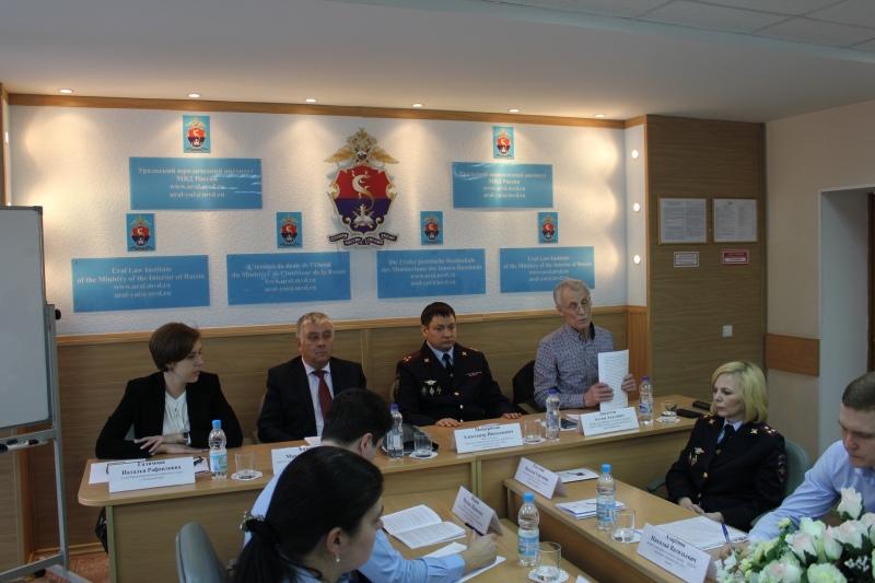 Прямой набор в Уральский Юридический институт МВД