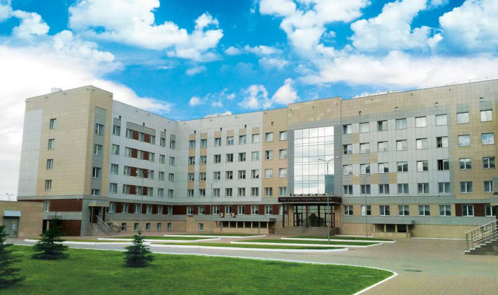 Корпуса академии МВД РФ в Нижнем Новгороде
