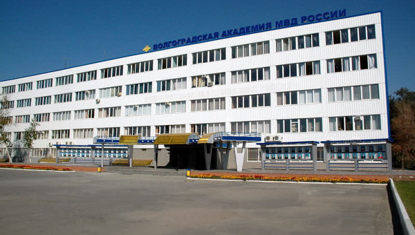 Волгоградская академия МВД России: официальный сайт, информация для абитуриентов, проходные баллы и отзывы