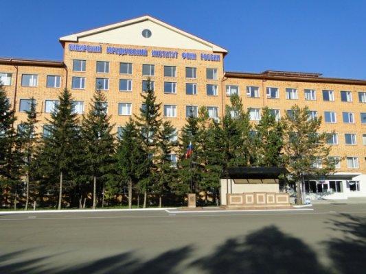 Сибирский юридический институт МВД России (СибЮИ) в Красноярске: официальный сайт, поступление, начальство