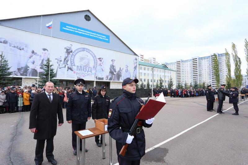 Поступление в Уфимский юридический институт Министерства внутренних дел РФ