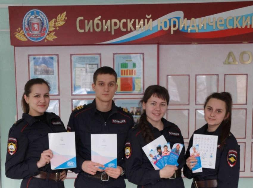 Прямой набор в СибЮИ МВД России