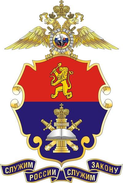 Герб СибЮИ МВД России