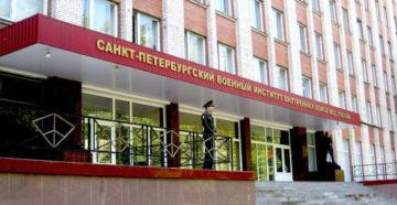 Университет МВД РФ в Санкт-Петербурге: официальный сайт, факультеты, как поступить