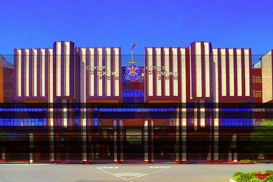Университет МВД имени Кикотя в Москве