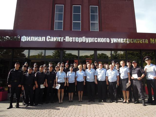 Филиал Санкт-Петербургского университета МВД в Калининграде