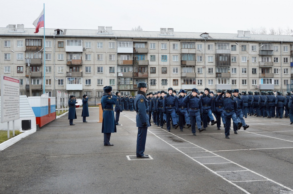 Кузбасский институт ФСИН России