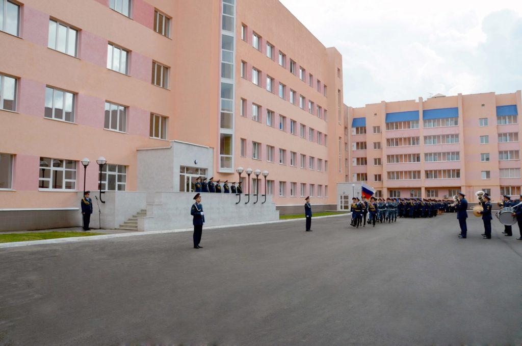 Самарский юридический институт ФСИН России