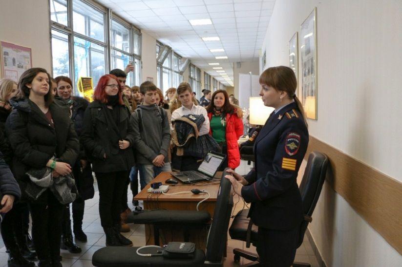 МосУ МВД РФ в Москве