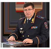 Начальник Университета МВД в им. Кикотя - Калиниченко Игорь Александрович