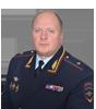 Зибров Олег Валентинович