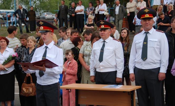 Присяга в БелЮИ МВД России