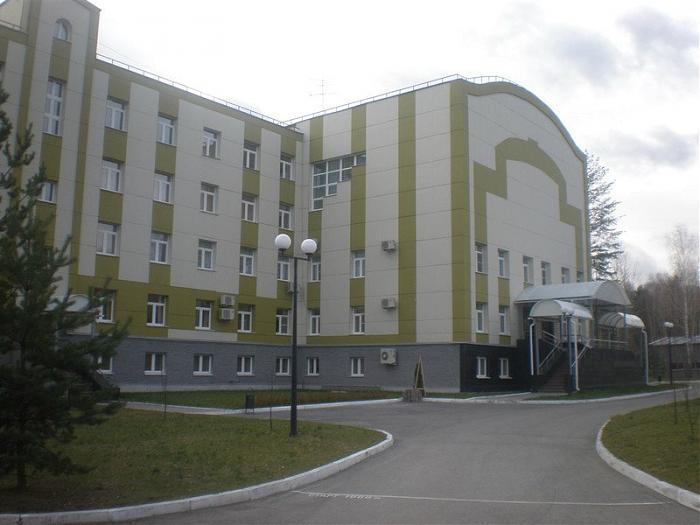 Институт ФСБ России в Екатеринбурге