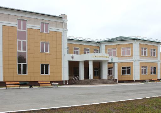 Курганский пограничный институт ФСБ РФ
