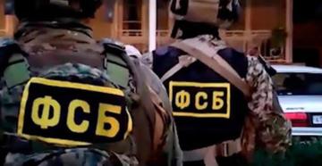ТОП-14 институтов ФСБ в России 2020: список вузов, официальные сайты, описание