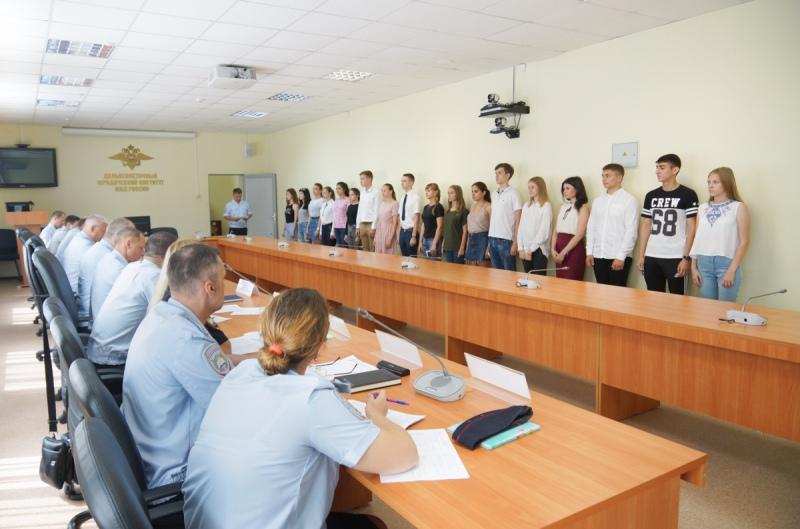 Приемная комиссия ДВЮИ МВД России