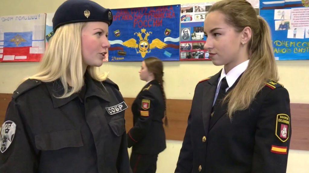 Работа в полиции в калуге для девушек открыть свою студию веб моделей