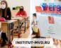 Новое расписание ЕГЭ 2020 с 29 июня для 11 классов в связи с коронавирусом