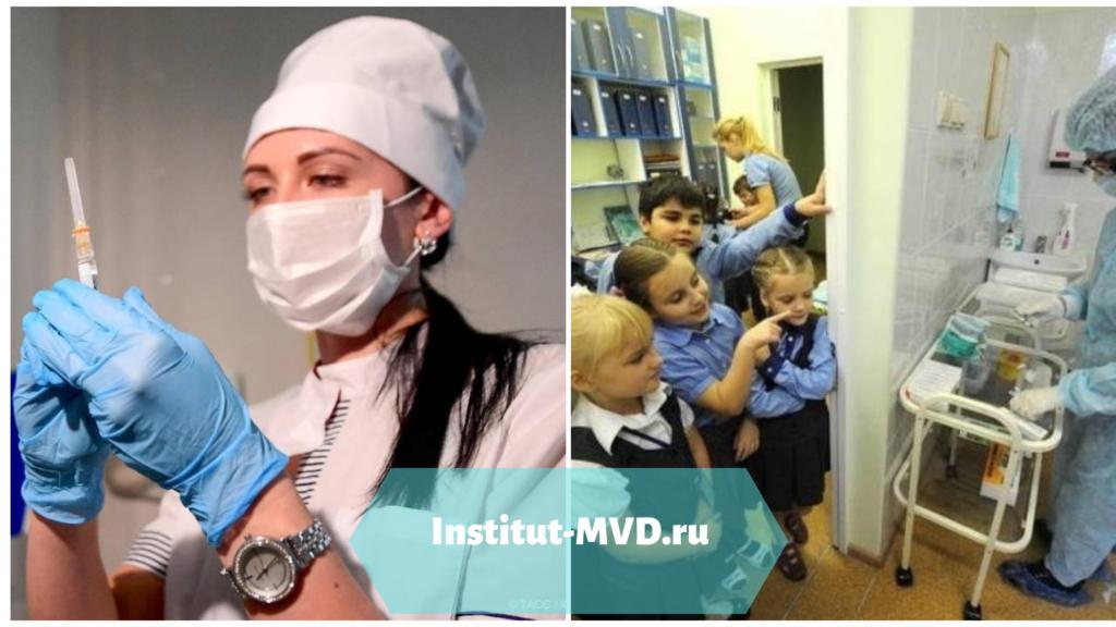Возьмут ли в школу без прививок в 2020 году – обязательная вакцинация