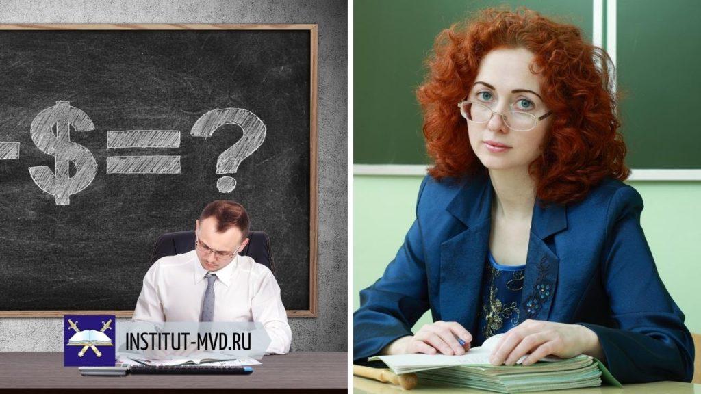 Какие выплаты положены учителям в связи с коронавирусом