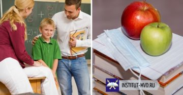 Пустят ли родителей в школу 1 сентября