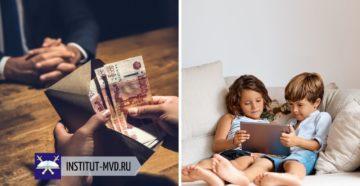 Дополнительные выплаты на детей с 3 лет в октябре 2020 года