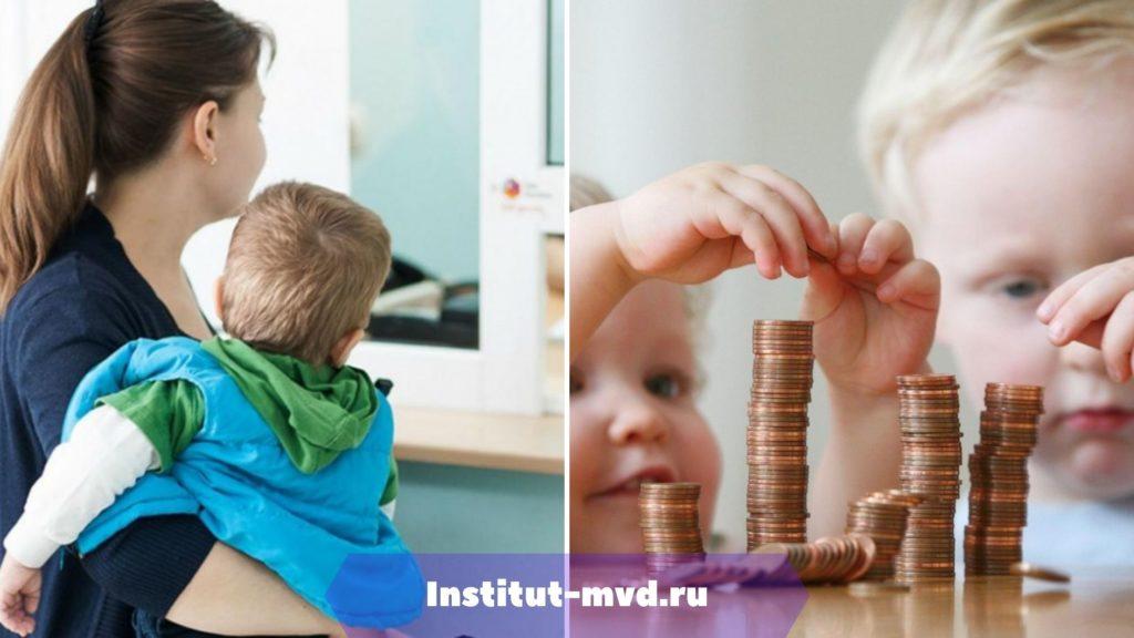 Социальное пособие на детей от 3 до 7