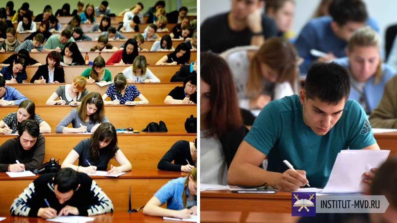 Будет ли дистанционное обучение в университетах с середины ноября