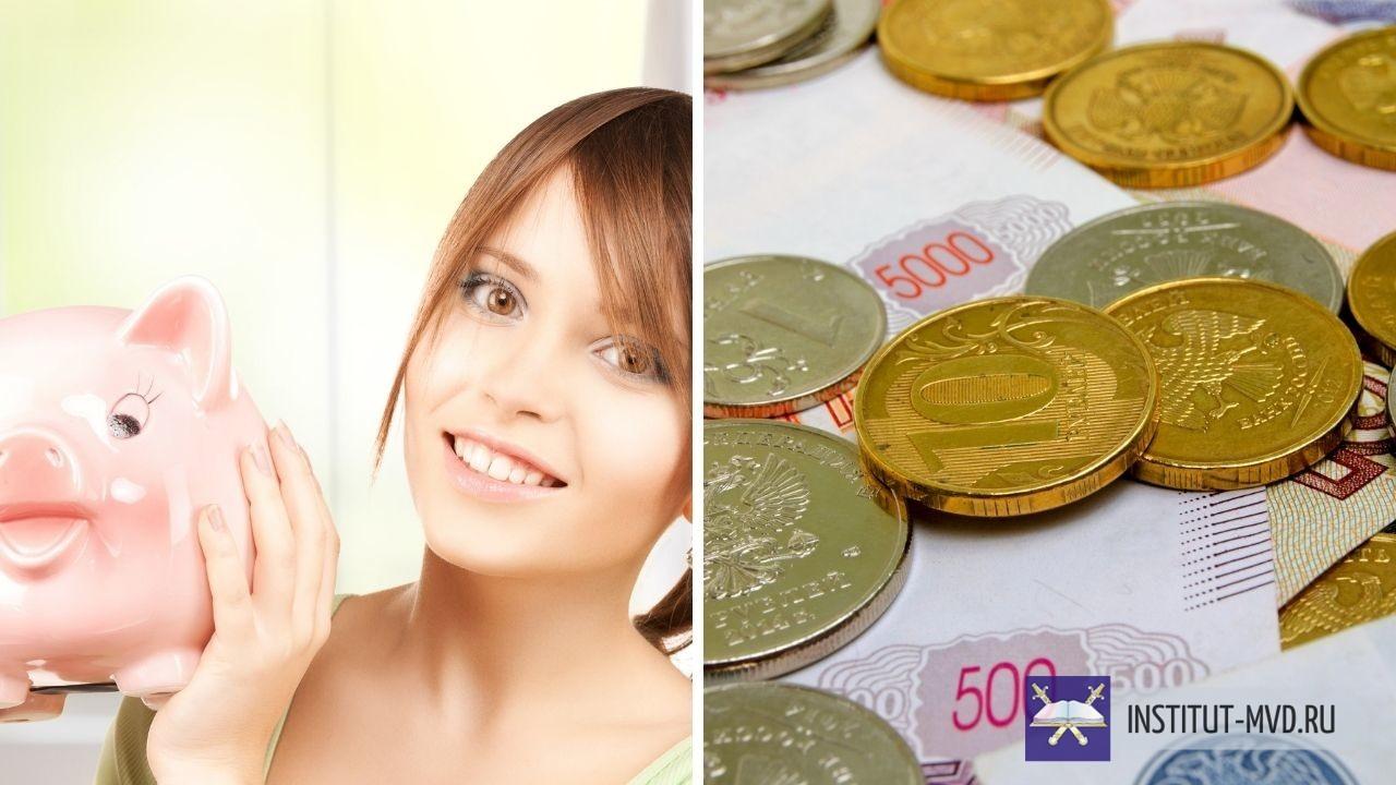 Будет ли путинская выплата 10000 рублей на детей от 16 до 18 лет в 2020 году