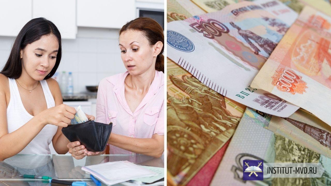 Новые выплаты на детей в 2020 году по 10000 рублей