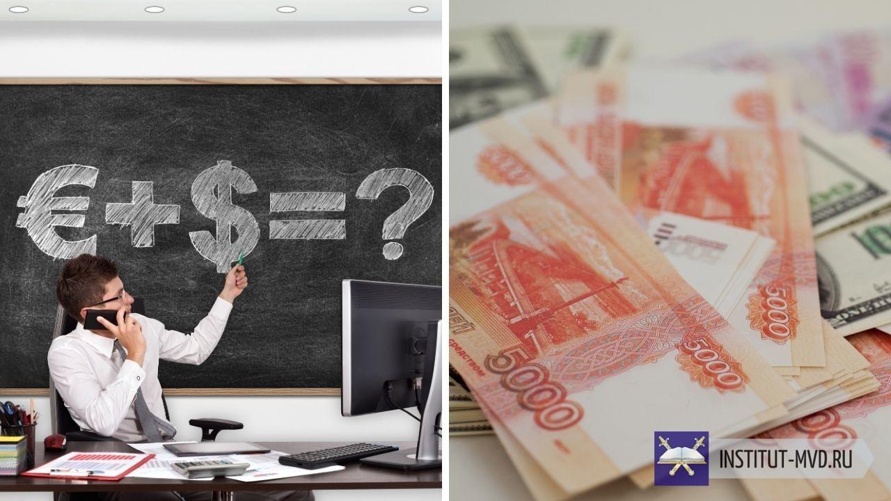 Выплата 5000 рублей всем учителям из-за пандемии коронавируса в 2020 году