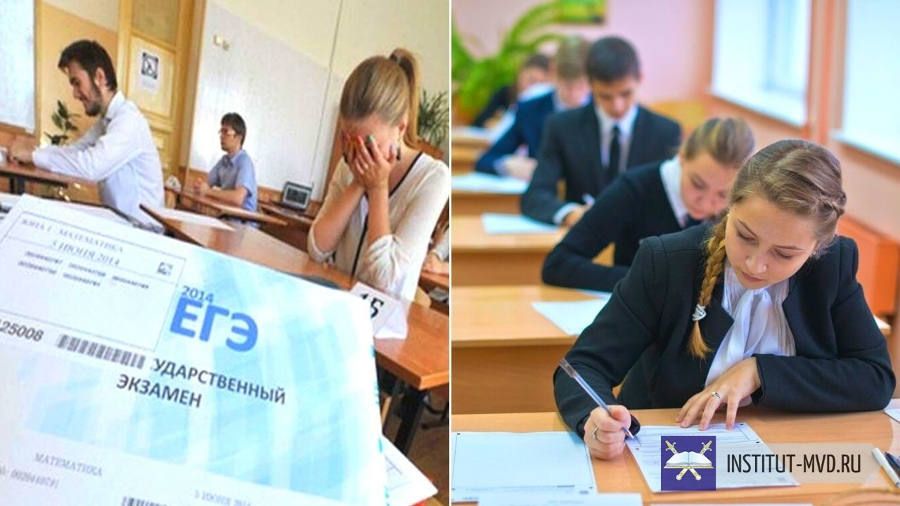Официальное расписание ЕГЭ 2021 в России