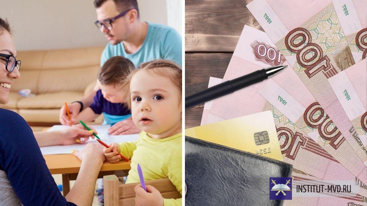Ежемесячное пособие на ребенка 3-7 лет — почему задерживают выплату в декабре 2020 года