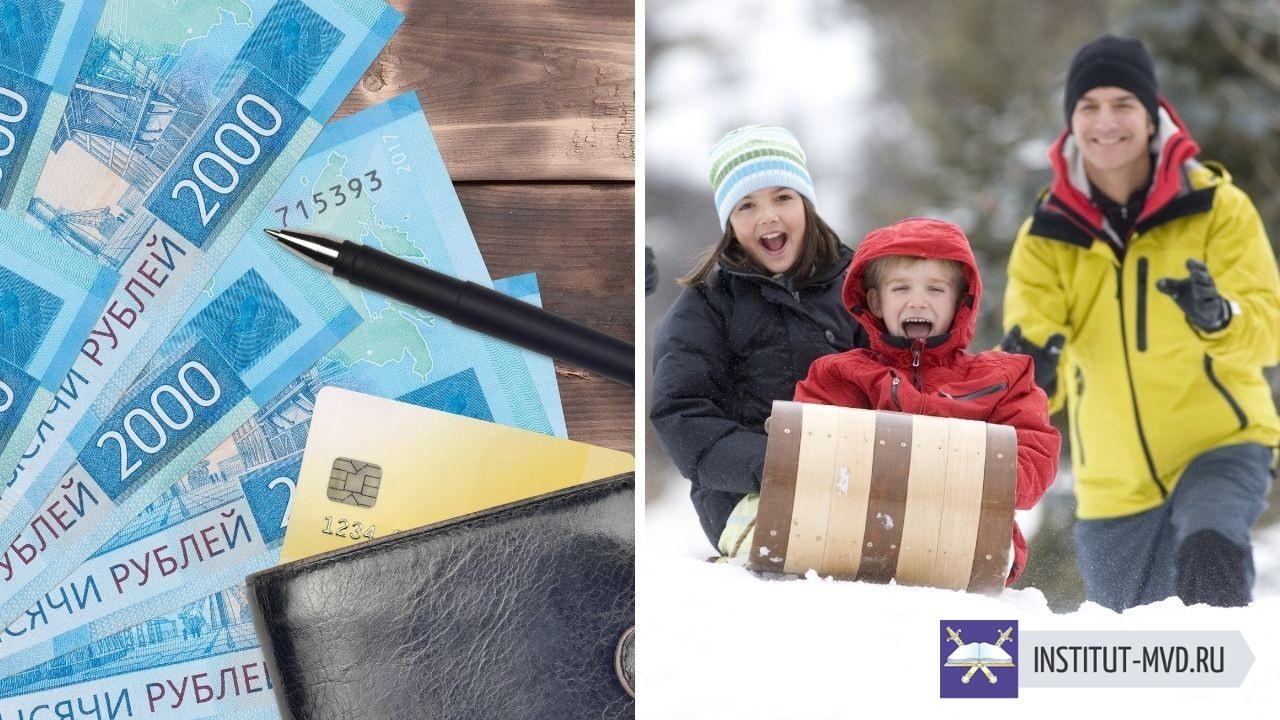В каких числах в декабре выплачивается пособие на детей с 3 до 7 лет